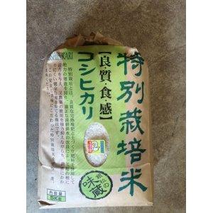画像3: 農業生産法人 (株)ヤマグレイン 令和2年産 埼玉県吉見町産米