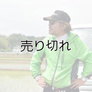 画像2: 小岩井農園 令和元年産 埼玉県吉見町産米