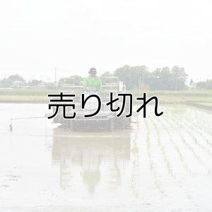 画像3: 小岩井農園 令和元年産 埼玉県吉見町産米