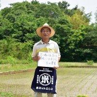 自然の作物『吉田農園』